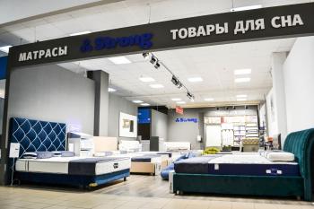 Екшембеев Рамиль