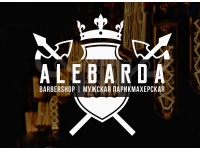 Alebarda Barbershop