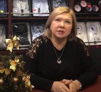Солодкина Татьяна Аркадьевна