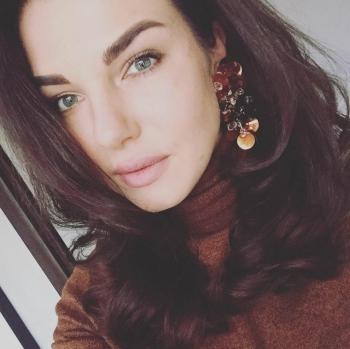 Анастасия Ульрих