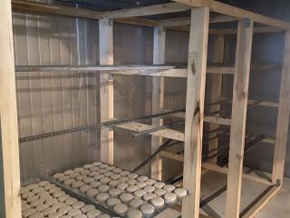 Производство замороженных продуктов