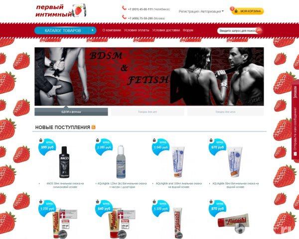 online-magazin-intim-tovarov
