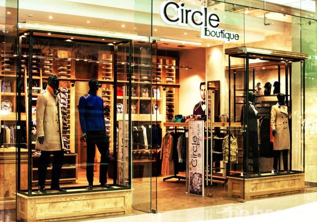 Купить готовый бизнес женской одежды