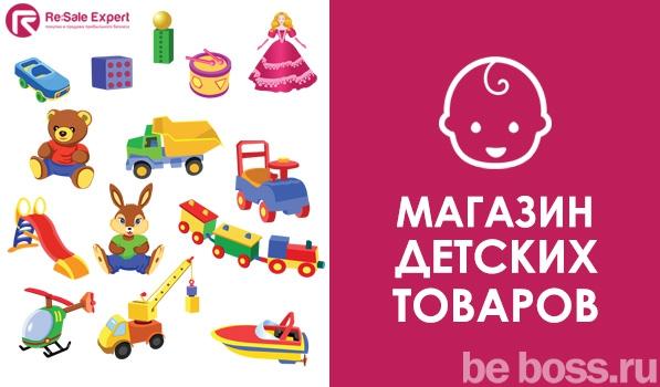 Детские игрушки товары для детей  интернетмагазин
