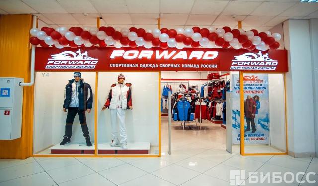 Магазины штор в Ставрополе, узнать адреса и телефоны - на