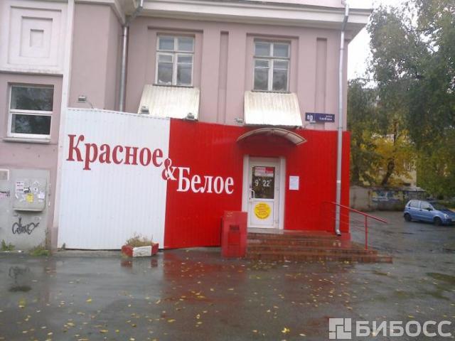 музее франшиза красное и белое цена всей России