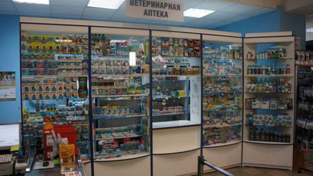 яичников интернет-магазин лекарств в лабинске ставка депозиту рублях