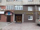 Гостиница в центре Екатеринбурга
