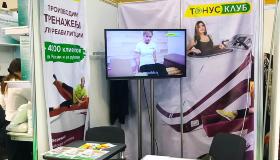 ТОНУС-КЛУБ® на «Российской неделе здравоохранения»