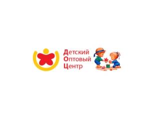 Детский Оптовый Центр