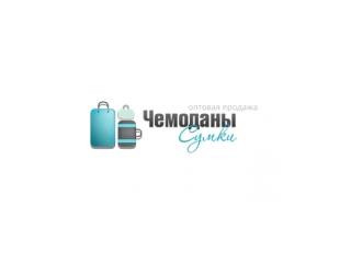 "Компания ""Чемодан-сумки"""