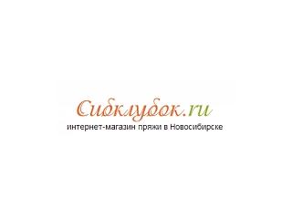 Сибклубок. ru, интернет-магазин пряжи и товаров для рукоделия