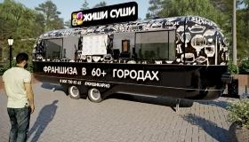 ЖИШИ на выставке в Москве с 18 по 20 сентября 2019г.