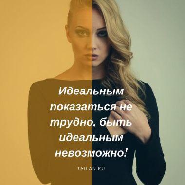 Жанна Исаева