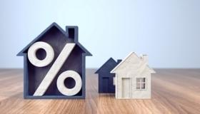 Средняя ипотечная ставка снизится до 8,5-9% в 2020 году