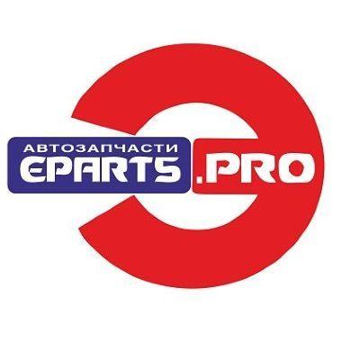 Eparts Pro