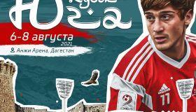 В Дагестане пройдет Кубок Юга