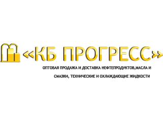 КБ ПРОГРЕСС
