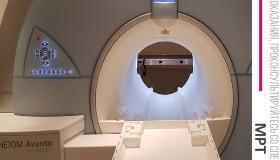 """В """"Доктор Плюс"""" функционирует отделение лучевой диагностики, магнитно-резонансной и компьютерной томографии"""