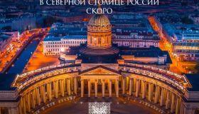 Аюбован Санкт-Петербург