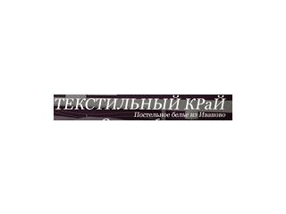 """Магазин постельного белья """"ТЕКСТИЛЬНЫЙ КРаЙ"""""""