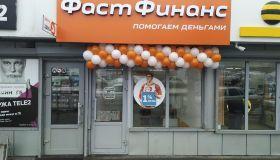 Девятый офис в Волгограде!