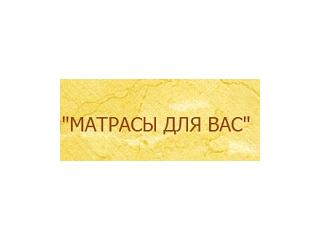"""Интернет магазин """"Матрас для Вас"""""""