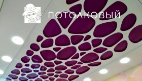 Мы запустили новый филиал по франшизе в г. Иркутск