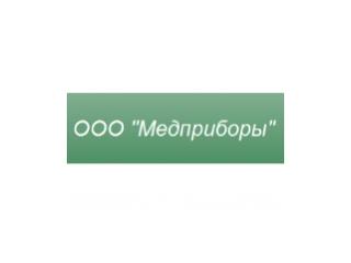 ООО Медприборы