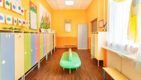 Как открыть детский сад за счет государства?