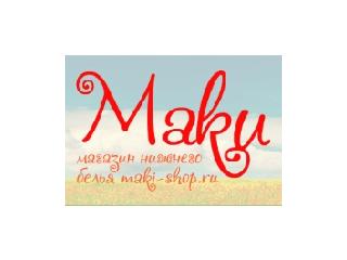 МАКИ магазин женского белья