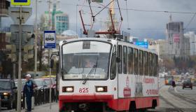 Екатеринбургские трамваи оборудовали бесплатным интернетом