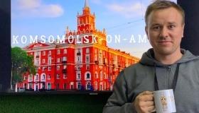 Франчайзи в Комсомольске-на-Амуре!