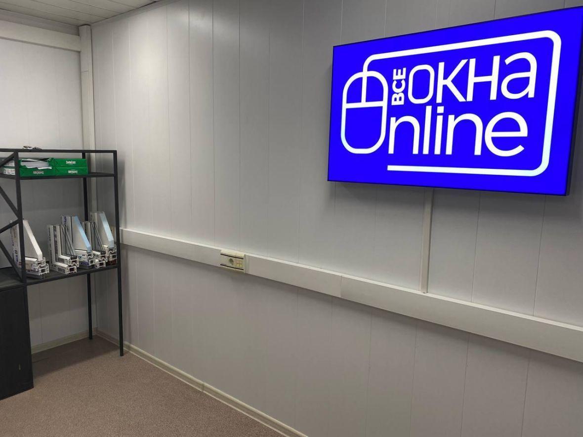 Фото из нашего офиса в Москве