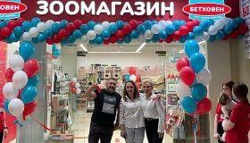 """Еще один магазин """"Бетховен""""!"""
