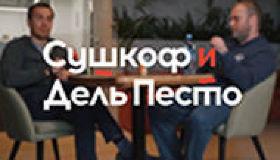 Интервью Ивана Зайченко: как выживать в кризис и конкурировать с гигантами
