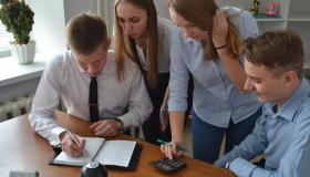 Школа лидера – уникальная программа «ИнПро» ® для школьников