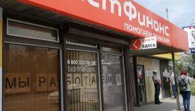 Новый офис в Волгограде
