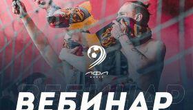 Новый проект от ЛФЛ России - LFL CLUB