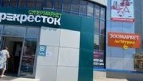 Открытие 30го зоомаркета ЛеМуррр партнером по франшизе в г.Самара