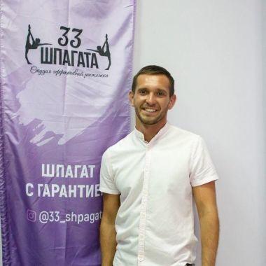 Яхия Худиев