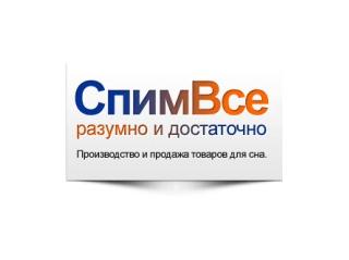 """Компания """"СпимВсе"""""""