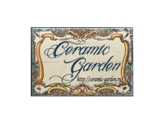 ceramic-garden