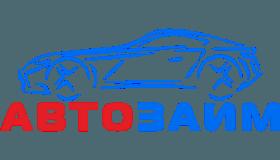 Новые пакеты франшизы «Автозайм» с 15.07.2020