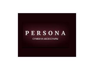 """Компания """"Персона"""""""