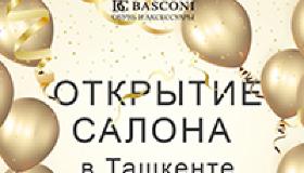 НОВЫЙ BASCONI В ТАШКЕНТЕ!
