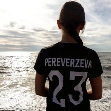 Polina Pereverzeva