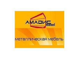 АМАДИС-мебель
