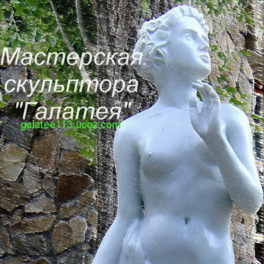 Галина Пахомова