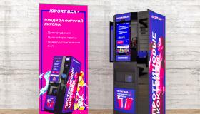 Новогодний подарок от франшизы iSportBar